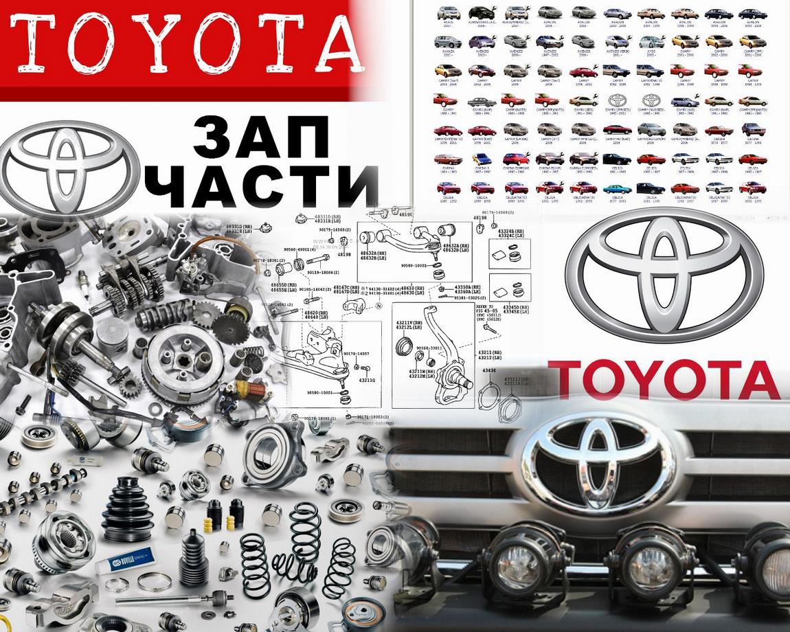 интернет магазин автозапчастей для японских автомобилей инновационное средство, активно